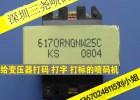 供應數據庫噴碼機噴碼機性價比噴碼機樣板圖噴碼機設備噴碼機配件