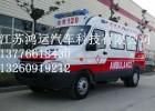 NJ5045XJHD2D依维柯救护车
