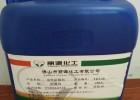 佛山油性防霉剂 油性涂料防霉剂 油漆防霉剂抗菌剂