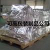 广东大型设备机械包装袋 海运袋 防潮袋 防锈袋