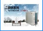 空气能养生地暖热泵超级节能王
