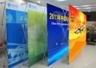 上海会议巡展拉网展架租赁公司