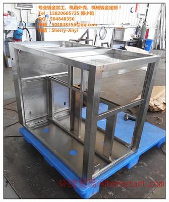 不锈钢五金箱体外壳加工定制 机械钣金加工成型 高效