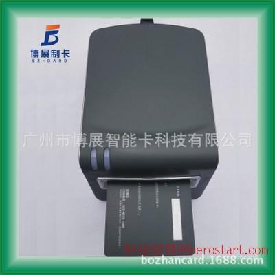 接触式ic芯片卡 厂家供应IC卡 4442智能卡