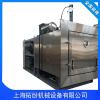 防爆冷冻干燥机