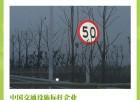 湖南交通标志牌厂家专业标牌制造商做 反光禁令标志牌 标识牌