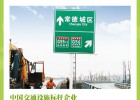 湖南厂家定制道路标志牌生产|警示标志牌|批发金属标牌