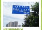 湘旭是专业安全警示牌生产厂家 别不知道往哪找了