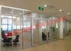 安庆办公室玻璃隔断厂家|双玻百叶玻璃隔断|凹凸隔断|