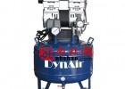 大圣活塞式空气压缩机DA7001纯无油设计空压机