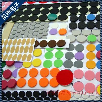 出售 彩色绝缘EVA导热垫片 高品质防火散热绝缘垫片