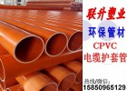 cpvc电力套管 专业mpp电力管厂家 联升管道