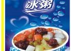 重庆冰粥培训学校学习刨冰技术奶茶培训学校