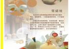 重庆雪媚娘培训学校学习西点技术糕点技术学习