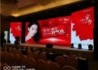 上海舞台LED大屏拼接租赁公司