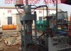 高密度铁屑压块机设备L提高废铁价值