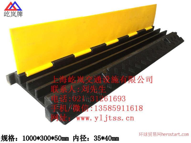 线槽板 橡胶线槽板 电缆过线板 (5)