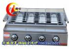 四头节能燃气烧烤炉,四个开关液化气烧烤炉,节能液化气烧烤炉