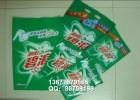 重庆洗衣液袋厂家生产