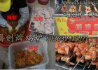 越南摇滚燃气烤鸡炉,木炭烤鸡车,全自动旋转木炭烤鸡炉