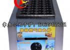 单板燃气鱼丸炉,液化气鱼丸机,章鱼小丸子机