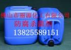 广东防腐剂 胶水防腐杀菌剂 胶水罐内防腐防臭剂