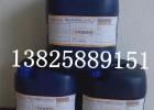 厂家直销卡松原液 卡松价格 可定制各含量卡松 品质保证