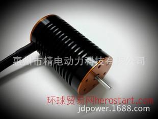 电动工具用空心杯无槽无刷直流电机 MCF-3660