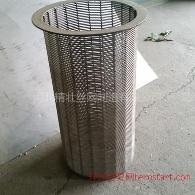不锈钢筛管过滤筒 不锈钢过滤管 不锈钢滤筒