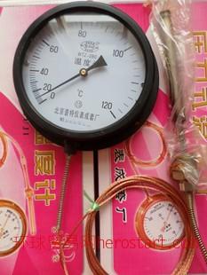 北京普特WTQ-280压力式温度计冷库工业远传温度计全规格