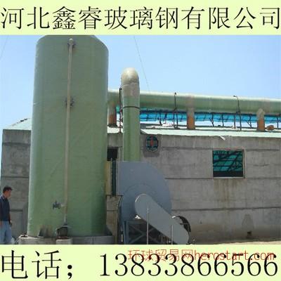 酸雾处理塔、酸雾净化器、玻璃钢酸雾净化塔、PP酸雾废气处