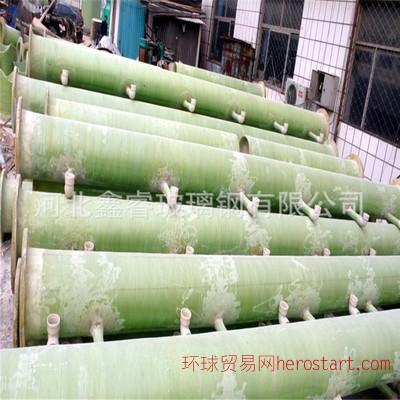 化工玻璃钢管道 本厂专业生产玻璃钢管道规格DN100--3000齐全