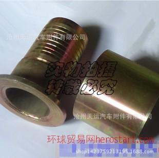 51*60-64液压接头(6-51管径高压胶管接头)随时无理由退货