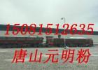 河北唐山国标99副产元明粉