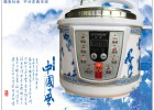 青花瓷款智能微电脑电饭锅  厂家批发5L全自动电压力锅