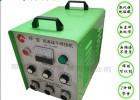 供应焊之宝3人 高速线材焊线机 高速端子焊接机 点焊机冷焊机
