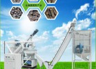 绿探|颗粒机,生物质颗粒机,花生壳颗粒机,木屑颗粒机