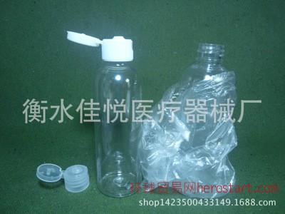 化妆品分装瓶 100毫升 透明瓶体 蝴蝶节瓶
