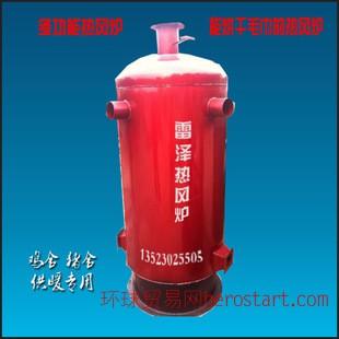 雷泽供应多功能热风炉 毛巾烘干暖风炉 恒温设备
