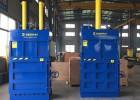 恩派特VB-40废纸箱液压打包机,一年免费质保