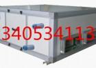 HJK-010R/HJK-013R吊顶式热回收空气处理机组