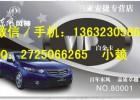 广州厂家专业制作停车卡,泊车卡,月保停车卡