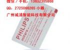 供应进口原装IC白卡制作,进口芯片卡无线手持机价格