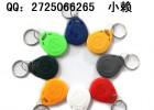 广州供应钥匙扣业主卡_钥匙扣业主卡制作_IC卡钥匙扣厂