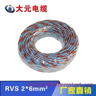 RVS2*6平方电线电缆 国标电源线 双绞线 漆包线铜线