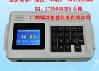 供应饭堂打卡食堂售饭机/刷卡消费机 IC刷卡收费系统