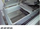 重庆供应德国ERSA波峰焊接机POWERFLOW