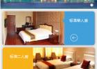 酒店宾馆无线覆盖解决方案/WIFI覆盖