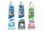 黑人牙膏优质供货商全国销量领先