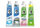 广州尚雅国际有限公司生产的黑人牙膏有量有价支持全国货到付款